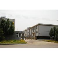 Shenyang Top New Material Co.,Ltd