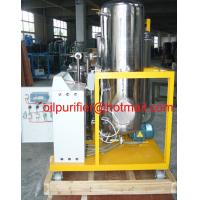 China Fire-Resistant Hydraulic Oil Purifier, Oil Purification Plant.Hydraulic Oil Separator wholesale