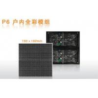 China P6 full color led module on sale