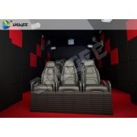 China 4D Movie Theater Amusement Rides Simulator 4D Motion Cinema With  Specification wholesale