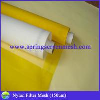 China Bolting cloth SEFAR standard, full size for textile printing wholesale