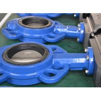 China SS316 Wafer Connection Pneumatic Butterfly Valve DN50 ~ DN1600 For Steel Industry wholesale