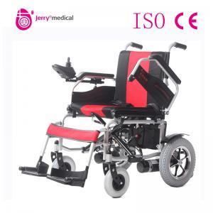 China Folding Motorized Power Chair wholesale