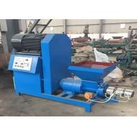 China Sawdust Briquette Charcoal Making Machine WD - 50 150 - 200 kg / h Capacity on sale