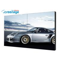 China 3*3 High Brightness Video Wall Panels / Advertising Video Wall Digital Signage Display Easy Installation wholesale