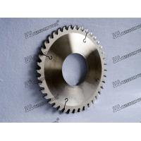 China Grooving circular saw blade 200-75-4.3-5.3-40T High Accuracy Wood saw blade wholesale