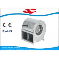 China Kitchen Ventilator High Pressure Centrifugal Fan Brushless DC Hood Blower DZ-156 wholesale