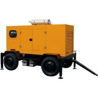 China Mobile Electric Generator Yuchai Electronic Injection Fuel System Powered 80KW wholesale