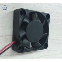 China 30mm X 30mm X 7mm micro cooler fan dc motor brushless 5V ultra speed used in sensor wholesale