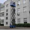 China Manganese Steel Mobile Scissor Lift  Electrical Pulling Loading 450kg wholesale