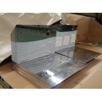 Quality Cutting / Laser Cutting Hot Rolled Stainless Steel Plate 316L 321 202 201 430 for sale