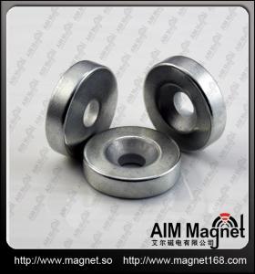 China China good quality ndfeb ring magnet wholesale