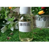 China Peppermint Leaves Natural Essential Oils Menthol For Aromatherapy / Confectionery wholesale