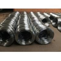 China 20-60g/M2 Zinc Rate Hot Dip Galvanised Wire For Mesh , 0.3-4mm Wire Gauge wholesale