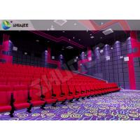 China 3D Movie Theater Seats Sound Vibration Red Movie Theater Chairs For Amusement wholesale