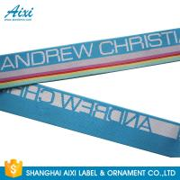 Buy cheap Wide Nylon / Polyester / Cotton Underwear Elastic Band With Custom Logo from wholesalers