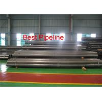 China ASTM A213 T11 Alloy Steel Pipe P11 Alloy Steel SCH 40  Fabricated Type wholesale