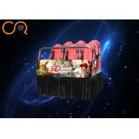 China Hydraulic 3D 4D 5D Cinema Equipment With Surround Sound For Game on sale