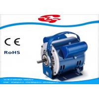 China Two speed 1/2hp ac evaporative air cooler motor with 2 capacitor LBM160F wholesale