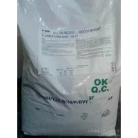 Quality White powder Halogen Free Flame Retardant , melamine cyanurate for engineering for sale