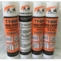 China Acetoxy Curing Marine Grade Silicone Sealant Aluminum One - Part wholesale