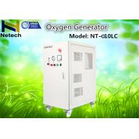 China PSA Oxygen Generator Industrial Oxygen Machine Built - In Oil Free Air Compressor on sale