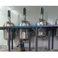 China Jacket Mixing Tank With Top Agitator/High Quality Sanitary Tank Series Three-Layer Storage Tank wholesale