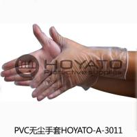 China Transparent Anti Static Disposable Gloves , Acid Resistant ESD Clean Room Gloves wholesale