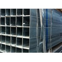 China Pre Galvanized Square Tubing , 0.5mm - 5.75mm Thickness ERW Steel Tube wholesale