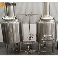 China 100L Beer Brewing Equipment , Pilot Brewery SS 304 Home Brewing Equipment wholesale