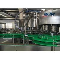 China Fruit juice processing equipment / Automatic hot filling machine wholesale