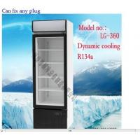 China Hight Efficient Compressor one Door Upright Display Freezer , Plastic Coated Steel wholesale