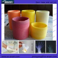 China Synthetic Casting Tape wholesale