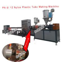 Buy cheap High Output Pa Double Layer Oil Pipe Production Line from wholesalers