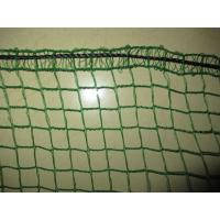 HDPE Animal Proof Fencing