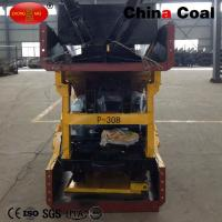 China P30B rake bucket Rock loader wholesale