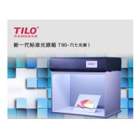 China No warm - up time Light Source Box , X Rite Light Booth For Color Control wholesale