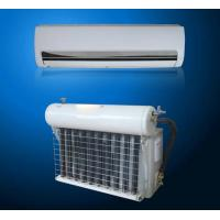 China 24000btu 80% power save hybrid solar air conditioner best price UL CSA  easy installation wholesale