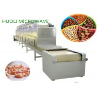 China Food Microwave Drying Machine / Industrial Drying Sterilization Equipment wholesale