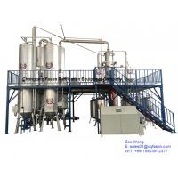 China Automatic continuous waste lube engine oil distillation into diesel fuel machine wholesale