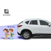 China Car Reverse Automatic braking system With Buzzer for Car Secruity System Protect Child wholesale