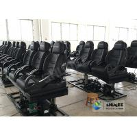 China Luxury 5.1 Sound System 5D Theater System 12 Special Effects For Supermarket Center wholesale