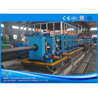 China Adjustable Size Tube Mill Machine , Welding Tube Manufacturing Machine wholesale