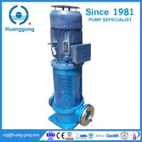 China CLZ/2 Water pump HT250 casing Marine Vertical Self-Priming Two-Stage Double-Outlet Centrifugal Pump wholesale