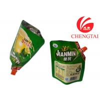 China Customizable Order Stand Up Pouch With Spout for Beverage Powder Packaging wholesale