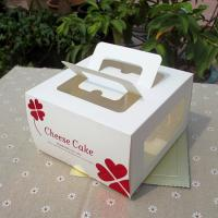 China Cheese Cake Box Paper Box Packaging White Card Paper Case for Snack Container wholesale