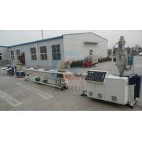 China Plastic Pipe Extrusion Line for PP-R , PE , PEX Pipe on sale