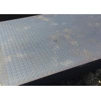 China 2.0 - 12mm Thickness Chequered Plate Steel , Hot Rolled Steel Chequer Plate wholesale