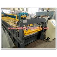China Aluminium Corrugating Machine for Production Corrugated Roofing Sheets with 6 Small Gutters wholesale