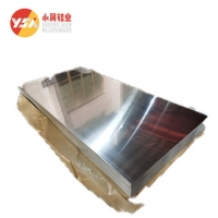 China H22 Anodized Aluminum Plate 0.2mm 0.3mm 0.4mm Thickness wholesale